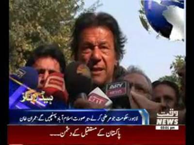 Waqtnews Headlines 03:00 PM 26 November 2014
