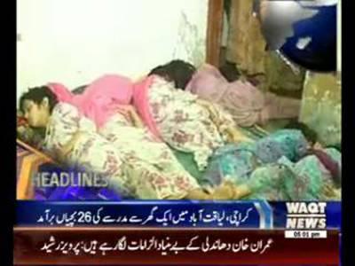 Waqtnews Headlines 05:00 PM 26 November 2014