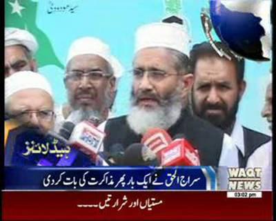 Waqtnews Headlines 03:00 PM 30 November 2014