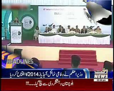 Waqtnews Headlines 03:00 PM 01 December 2014