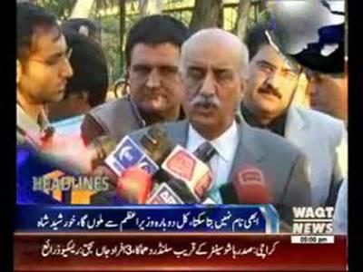 Waqtnews Headlines 05:00 PM 01 December 2014