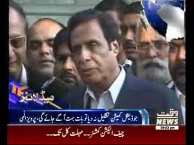 Waqtnews Headlines 09:00 PM 01 December 2014
