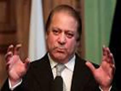 وزیر اعظم نواز شریف نے کہا ہے کہ پاکستان کی دفاعی صنعت تیزی سے ترقی کر رہے ہی دور جدید میں تبدیلیوں کا سامنا کرنا ہے تو ٹیکنالوجی سے استفادہ کرنا ضروری ہے