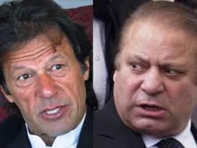 وزیراعلٰی پنجاب میاں شہباز شریف کا کہنا ہے کہ عمران خان نے سولہ دسمبر کو ملک بند کرنے کا اعلان کیا ہے اُس روز دشمنوں نے پاکستان توڑا تھا