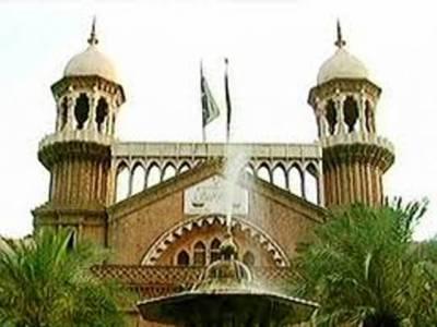 لاہور ہائیکورٹ نے عوامی تحریک کے کارکنوں کی ضمانتوں کی منسوخی کے لئے دائر حکومت پنجاب کی اپیل مسترد کر دی