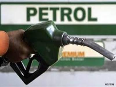 پٹرولیم مصنوعات کی قیمتوں پر عمل درآمد اور پٹرول کی دستیابی کو یقینی بنانے کے لئے ضلعی انتظامیہ کی جانب سے شہر بھر میں پٹرول پمپوں کی چیکنگ کی گئی