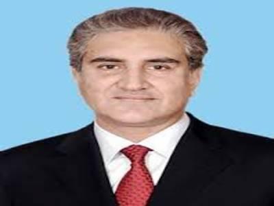 تحریک انصاف نےملک گیرہڑتال اورلاہوربند کرنےکی تاریخیں تبدیل کردیں، اب لاہورپندرہ اورملک اٹھارہ دسمبرکوبند کیا جائےگا۔