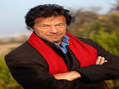 عمراں خان نےپلان سی کےمطابق ملک بھرکوبند کرنےکا اعلان کیا ہے اس بارے میں قانونی ماہرین کا کیا کہنا ہےدیکھتے ہیں سجاد حیدرکی اس رپورٹ میں،
