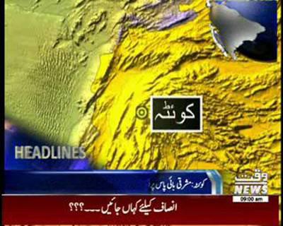 Waqtnews Headlines 09:00 AM 02 December 2014
