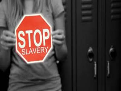 پاکستان سمیت آج پوری دنیا میں غلامی کے خاتمے کا دن منایا جارہا ہے، اس دن غریبوں ، اقلیتوں ، تارکین وطن اور خواتین کے ساتھ ناروا سلوک کے خلاف اظہار ہمدردی کیا جاتا ہے