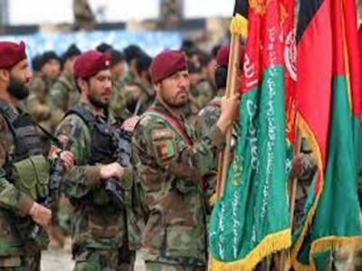 افغانستان میں کئی برسوں سے کام کرنے والی ایک غیرملکی امدادی تنظیم نے کام بند کردیا، دوسری طرف نیٹو نے انخلا کے بعد زیادہ خونریزی کے خطرے کے باوجود بھی افغان فورسز پر اعتماد کا اظہار کیا ہے۔