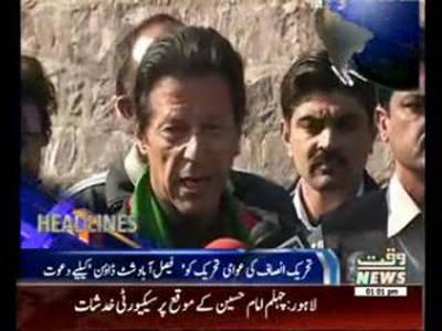 Waqtnews Headlines 01:00 PM 07 December 2014