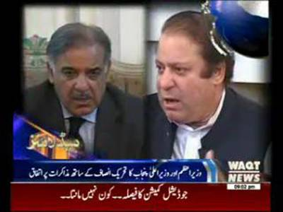 Waqtnews Headlines 09:00 PM 07 December 2014