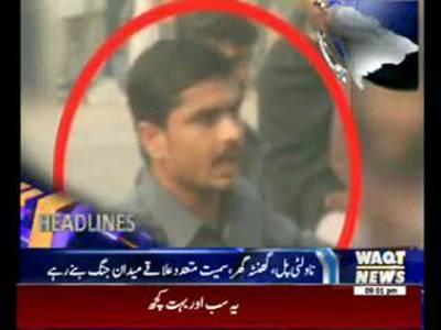 Waqtnews Headlines 09:00 PM 08 December 2014
