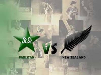 پاکستان اورنیوزی لینڈ کےدرمیان پانچ میچوں کی سیریز کے پہلے ون ڈے میچ میں پاکستان نے نیوزی لینڈ کوتین وکٹوں سے شکست دے دی
