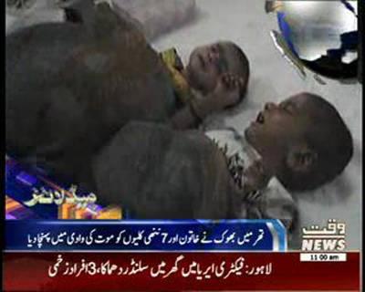 Waqtnews Headines 11:00 AM 10 December 2014