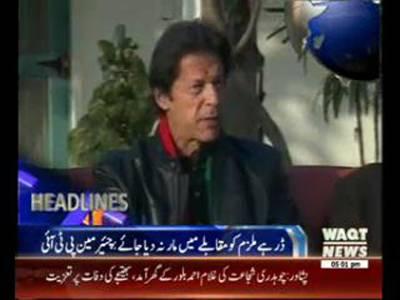 Waqtnews Headines 05:00 PM 10 December 2014