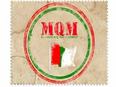 سندھ اسمبلی میں ایم کیو ایم کے رہنما باؤ انور کے قتل کے خلاف مذمتی قرارداد متفقہ طور پر منظور کر لی گئیفیصل سبزواری کہتے ہیں پنجاب حکومت کی ذہنیت کسی سے ڈھکی چھپی نہیں