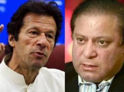 حکومت نے پاکستان تحریک انصاف سے باضابطہ مذاکرات کا فیصلہ کر لیا ہے شرائط اور دیگر معاملات آج طے کئے جانے کی توقع ہے