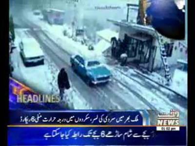 Waqtnews Headlines 01:00 PM 13 December 2014