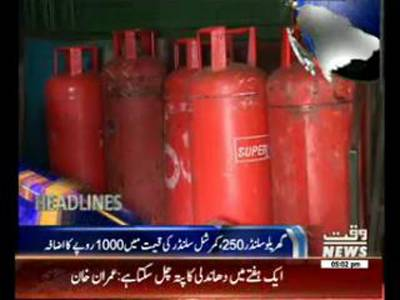 Waqtnews Headlines 05:00 PM 13 December 2014
