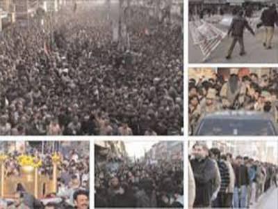 راولپنڈی میں چہلم حضرت امام حسینؓ کے مرکزی جلوس کے راستوں پر سیکیورٹی انتہائی سخت کر دی گئی، پولیس کی بھاری نفری جلوس کے مقررہ راستوں پر تعینات کر دی گئی ہے۔