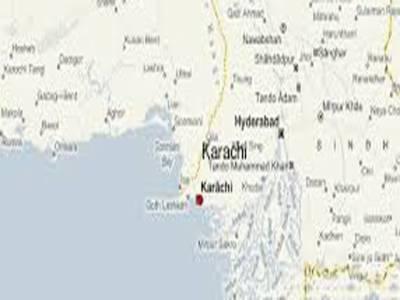کراچی پولیس نے 3 ملزمان کو گرفتار کر کے اسلحہ اور ہینڈ گرنیڈ برآمد کر لیے، ملزمان متعدد وارداتوں میں مطلوب تھے۔