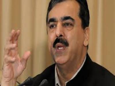 سابق وزیراعظم یوسف رضاگیلانی نے کہا ہے کہ الیکشن دوہزارتیرہ میں دھاندلی ہوئی جسے بطور احتجاج قبول کیا، انتخابی اصلاحات ہونے تک انتخابات پرتنقید ہوتی رہے گی