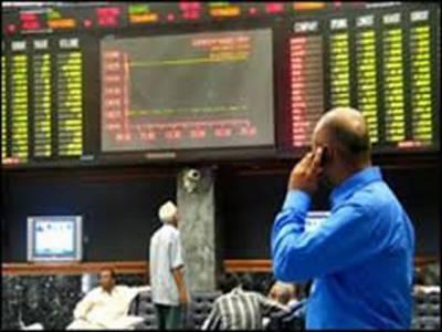 کراچی سمیت ملک بھر میں غیریقینی سیاسی صورتحال کے نتیجےمیں کراچی اسٹاک ایکس چینج میں کاروباری ہفتے کے دوران مندی کا رجحان دیکھا گیا