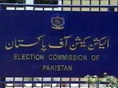 الیکشن کمشین آف پاکستان نے نئے الیکشن کمشنر سردار رضا خان کے لیے فیلڈ ورک کے پیش نظر نئی پراڈو گاڑی کی سمری وزیراعظم کو ارسال کر دی ہے۔