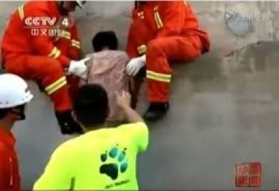 چین میں گھریلوجھگڑے کے باعث دسویں منزل سے چھلانگ لگا کر خود کشی کرنے کی کوشش کرنے والی خاتون کوریسکیو کرلیا گیا