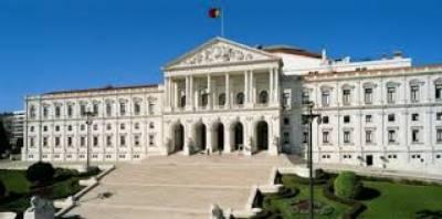 پرتگال کی پارلیمنٹ نے آزاد اور خود مختار فلسطینی ریاست کے حق میں قرار داد منظورکرلی۔