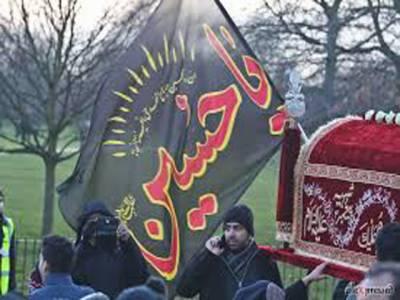 عراق اور ایران سمیت دنیا کے مختلف ممالک میں آج نواسہ رسول حضرت امام حسین اور آپ کے اصحاب و انصار کا چہلم منایا جارہا ہے