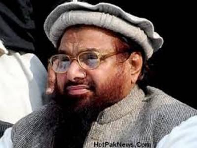 بنگلہ دیش میں متحدہ پاکستان کے حامیوں کو دی جانے والی سزاؤں کے خلاف ایوان کارکنان تحریک پاکستان لاہور میں احتجاجی نشست کا اہتمام کیا گیا۔