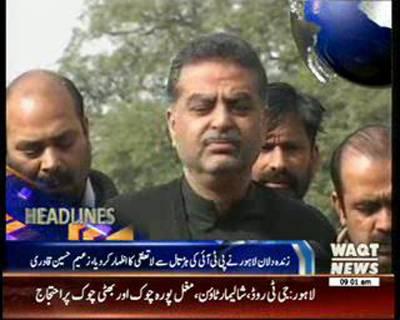 Waqtnews Headlines 09:00 AM 15 December 2014
