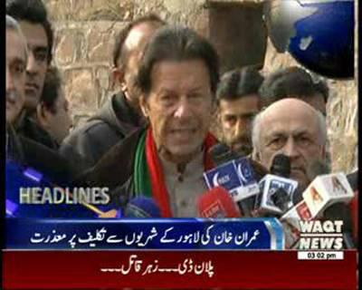 Waqtnews Headlines 03:00 PM 15 December 2014