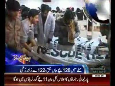 Waqtnews Headlines 05:00 PM 16 December 2014