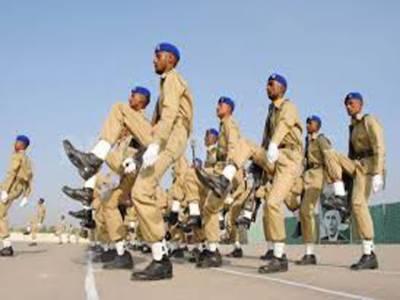 کوئٹہ میں بلوچستان سے تعلق رکھنے والے ریکروٹس کی پاسنگ آؤٹ پریڈ ہوئی جہاں آٹھ سو پچاس کیڈٹس نے پاس آؤٹ کیا تربیت مکمل کرنے والے جوانوں میں انعامات اور اعزازی اسناد تقسیم کی گئیں