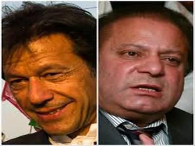 حکومت اور تحریک انصاف کےدرمیان مذکرات کا تیسرا دور آج اسلام آباد میں ہوگا عمران خان نے جوڈیشل کمیشن نہ بننے پراٹھارہ دسمبرکو پورا ملک بندکرنے کی دھمکی دے رکھی ہے