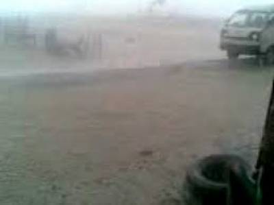 محکمہ مو سمیات کاکہناہےکہ آئندہ دو سے تین روز کے دوران ملک کے بیشتر علاقوں میں موسم سرد اورخشک رہےگا،جب کہ پنجاب اور خیبرپی کےکے میدانی علاقوں میں دھند کی پیش گوئی کی گئی ہے