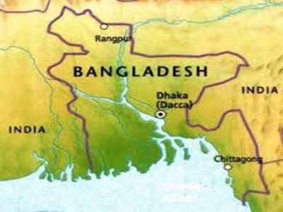 آج یوم سقوط ڈھاکا ہے ۔تینتالیس سال پہلے مشرقی پاکستان بھارتی بنیئے کی سازش کی وجہ سے الگ ہو گیا تھا ۔