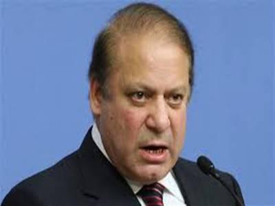 وزیراعظم نےکل صبح تمام قومی پارلیمانی جماعتوں کا اجلاس پشاورمیں طلب کرلیا۔