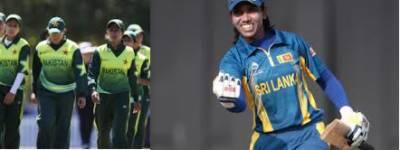 متحدہ عرب امارات میں سری لنکا اورپاکستان کی خواتین کرکٹ ٹیموں کے درمیان ون ڈے اور ٹی ٹوئنٹی سیریز کے شیڈول اورقومی ٹیم کا اعلان کردیا گیا
