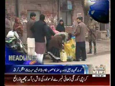 Waqtnews Headlines 11:00 AM 26 December 2014