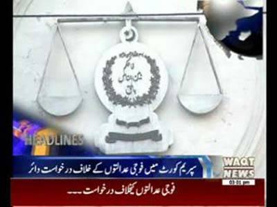 Waqtnews Headlines 03:00 PM 26 December 2014