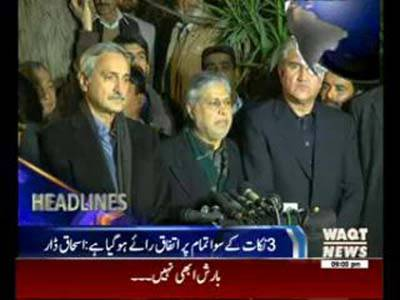 Waqtnews Headlines 09:00 PM 26 December 2014