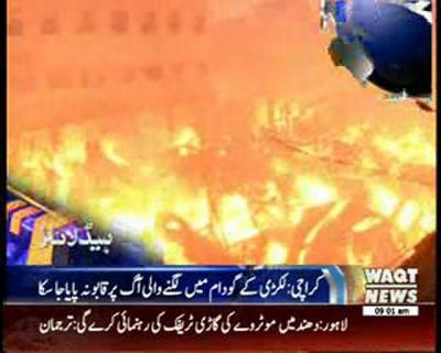 Waqtnews Headlines 09:00 AM 28 December 2014