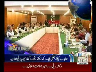 Waqtnews Headlines 09:00 PM 28 December 2014