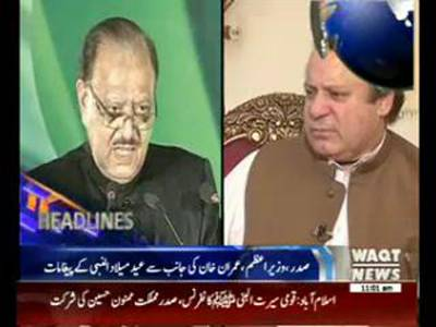 Waqtnews Headlines 11:00 AM 04 January 2015