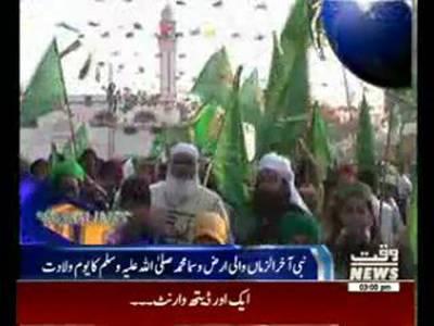 Waqtnews Headlines 03:00 PM 04 January 2015